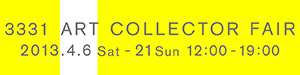 3331 Art Fair 2013