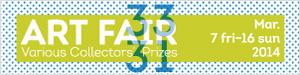 3331 Art Fair 2014